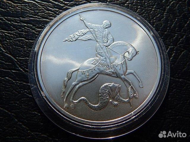 Георгий победоносец серебро 3 рубля купить монеты царской россии картинки