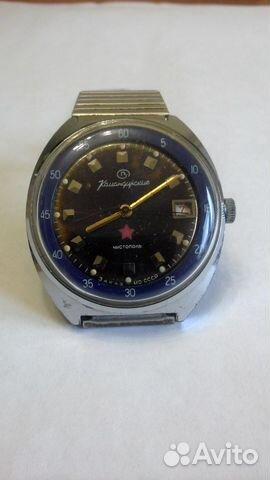 Часы командирские чистополь купить в спб ремешок для часов атлантик купить