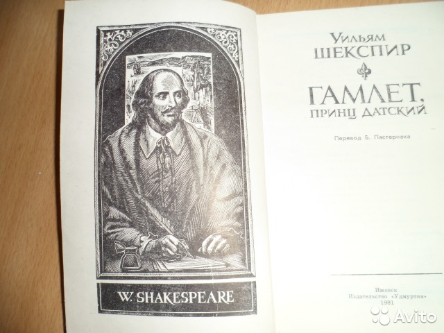 the epitome of a melancholy in william shakespeares hamlet Shakespeare's sonnets is the title of a collection of 154 sonnets by william shakespeare, which covers themes such as the passage of.