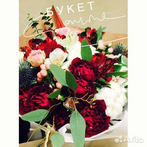 Цветы спб бесплатная доставка