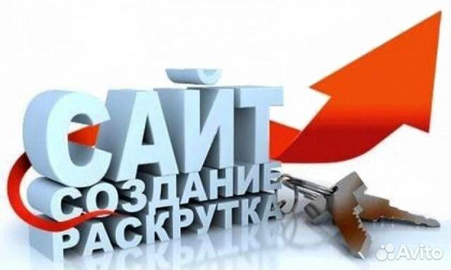 Продвижение сайтов в рязани скачать бесплатно на торрентасоздание web-сайтов обучающий видеокурс 2011 rus