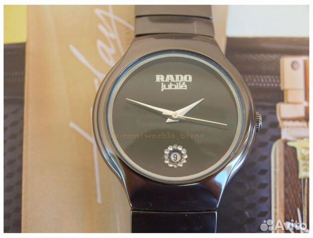 Часы Rado Цены на часы Rado на Chrono24