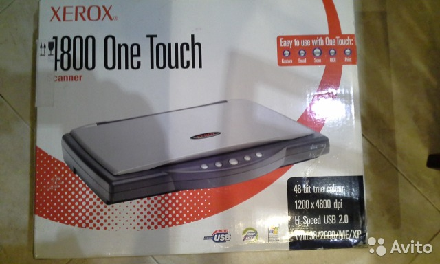 скачать xerox one touch 4.0 бесплатно