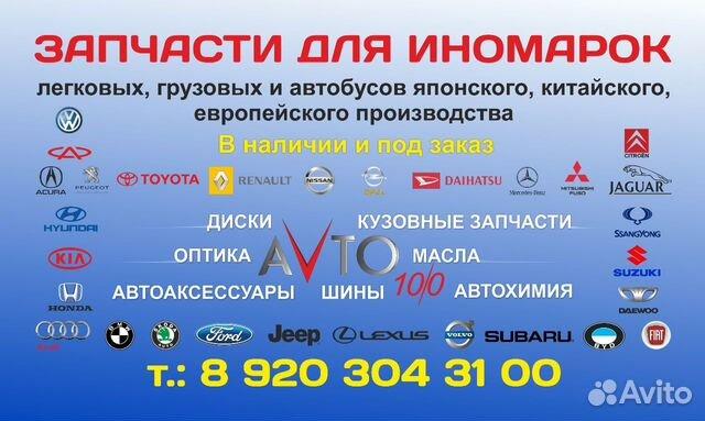 Авито смоленск разместить объявление бесплатно частные объявления ирбит 2014