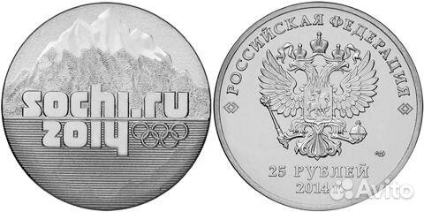 Монеты сочи челябинск руссианкоинс