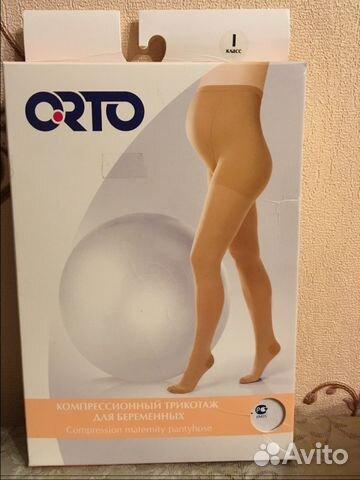 fb1b7779281b8 Компрессионные колготки для беременных плотные купить в Московской ...