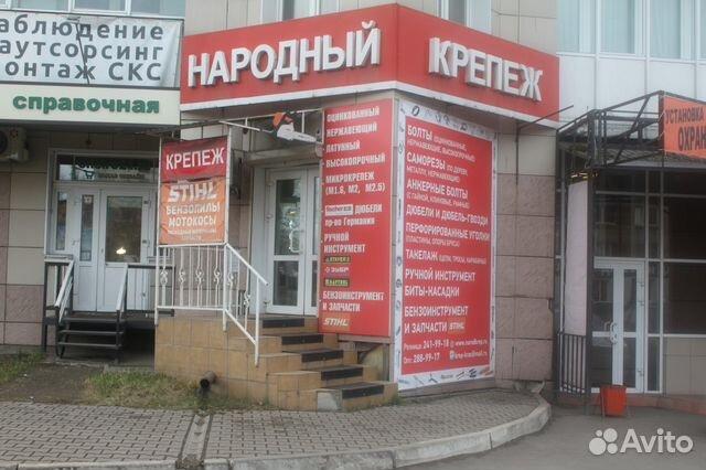 Продам нежилое в красноярском крае подать объявление оформление доска объявлений фото