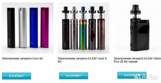 Интернет магазин электронных сигарет в екатеринбурге