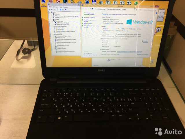 Dell 3521 recovery