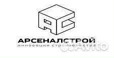 Инженер по охране труда - вакансии в самарской области - све.