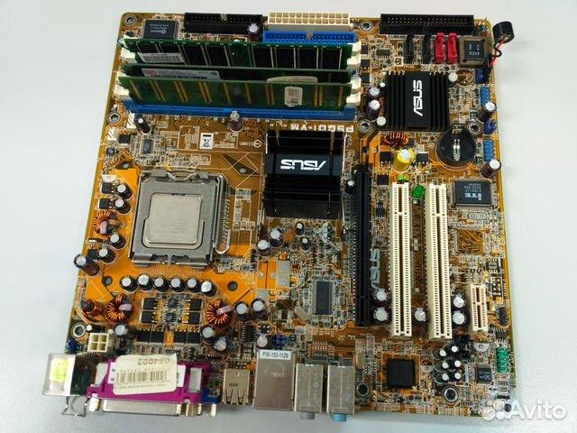 ASUS P5GD1-VM LAN DRIVERS PC