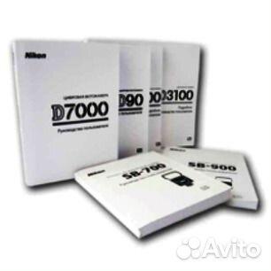 Инструкция nikon d7000.