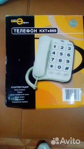 Телефон с крупными кнопками кхт 869