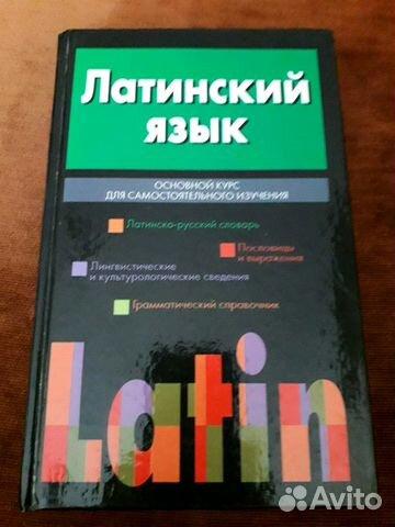 Книга 89043231072 купить 1