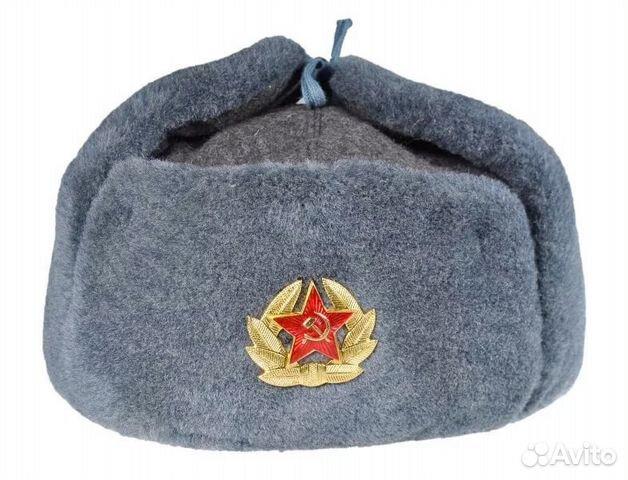 Солдатская шапка ушанка СССР Оригинал купить в Москве на Avito ... 094f59c9dd3c7