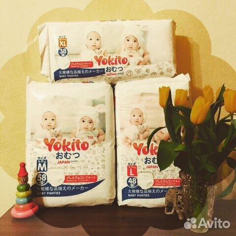 Детские подгузники yokito купить в Самарской области на Avito ... 1444fa560a6