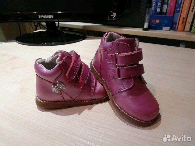 8c8b9adcb8d3d Детские ботинки 22 размер купить в Москве на Avito — Объявления на ...
