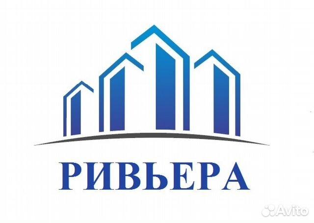 Менеджер по коммерческой недвижимости вакансии авито коммерческая недвижимость в г казань