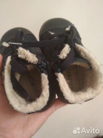 Bikkemberg Shoes buy 4