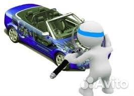 Диагностика проверка автомобиля перед покупкой 89131801277 купить 1