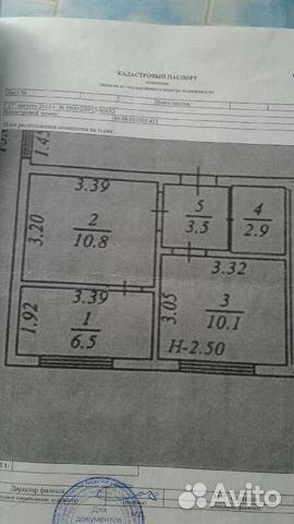 Продается однокомнатная квартира за 2 300 000 рублей. Салехард, Ямало-Ненецкий автономный округ, улица Республики, 122А.