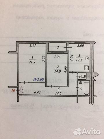 Продается двухкомнатная квартира за 6 600 000 рублей. г Салехард, ул Чубынина, д 21.