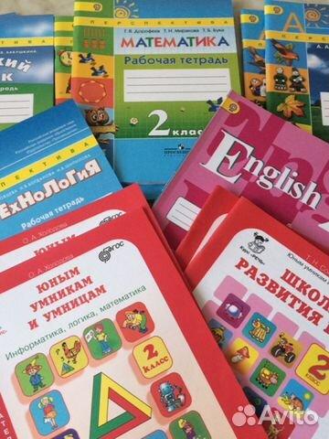 бондаренко рабочий словарик 2 класс ответы
