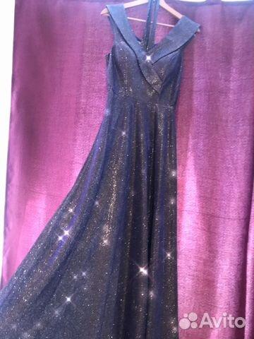 Платье 89114583086 купить 2