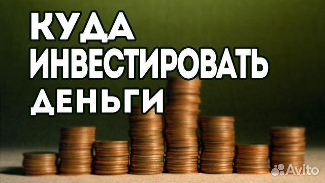 Деньги под залог недвижимости чайковский автосалоны москва с ценами и фото