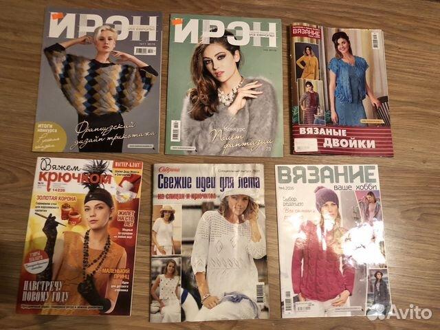 журнал ирэн вязание сабрина книга купить в москве на Avito