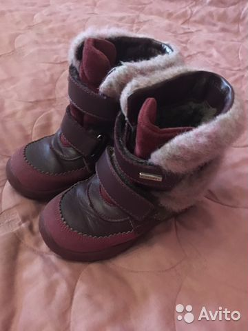 Winter boots for girls 89066435561 buy 1