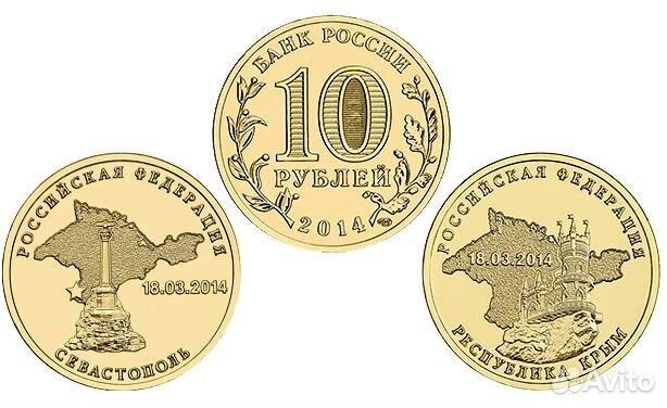 фото сторублевая монета крым загружают