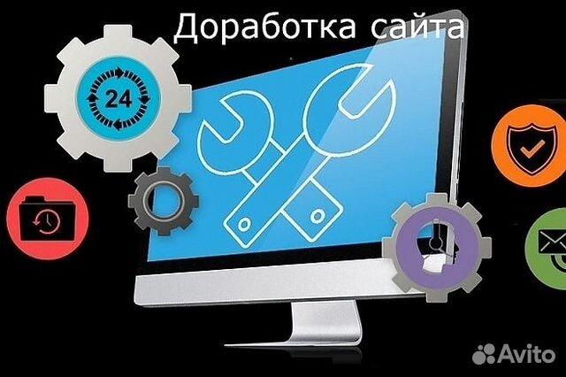 Продвижение и модернизация сайта по какой косгу оплатить создание сайта