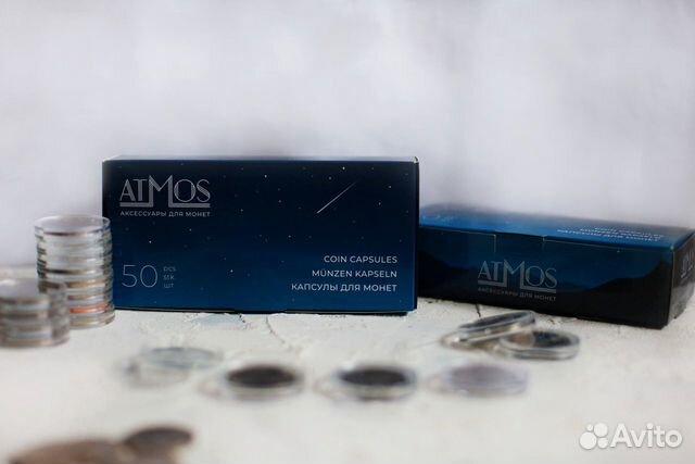 Капсулы для монет фирмы «atmos» 89885195421 купить 1