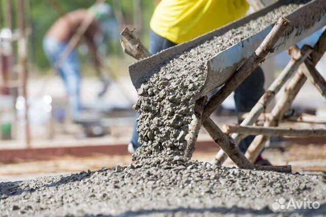 купить бетон узловая