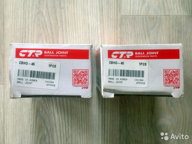 Honda Опора шаровая cbho-46 CTR купить 3
