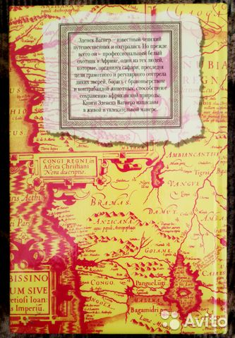 Книги Страны Города 89376056300 купить 2