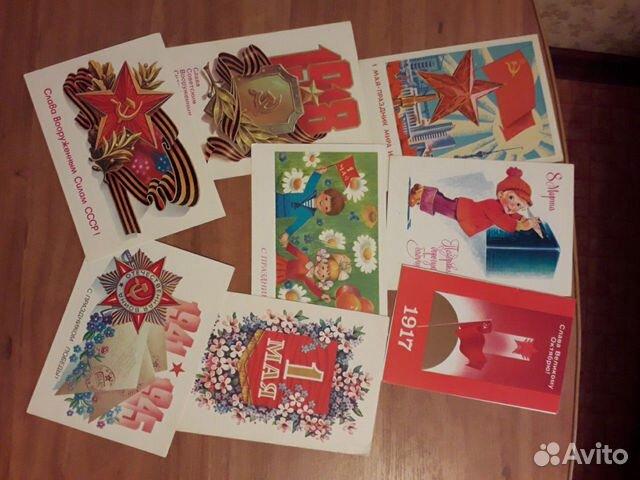 Поздравительные открытки псков