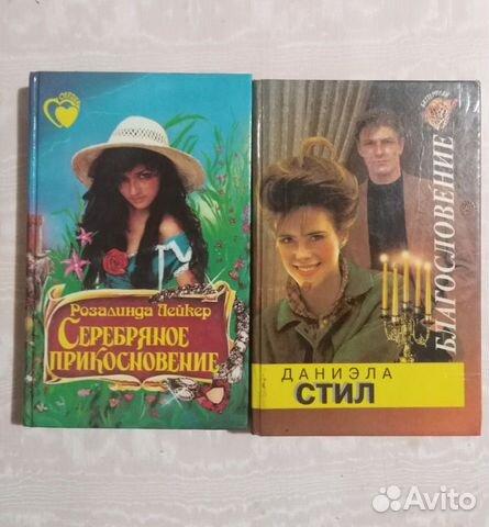 Книги  89044280979 купить 2