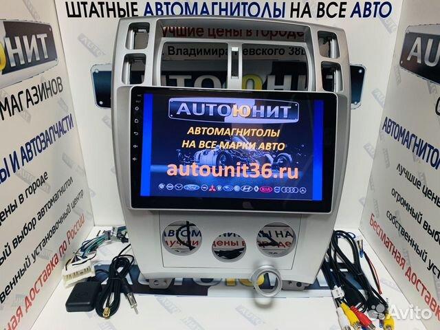 Hyundai Tucson 04-09г магнитола Андроид 8.1 2/32 89515401155 купить 3