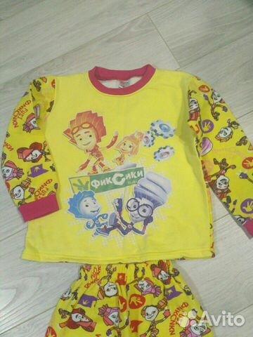 Теплая пижама  89171581767 купить 1