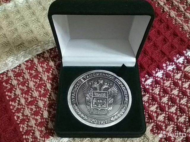 Юбилейная медаль Уральского таможенного управления 89216154701 купить 3
