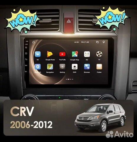 Магнитола Honda CRV 89123942557 купить 1