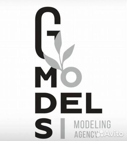 Модельное агенство черняховск работа моделью в интернет магазин