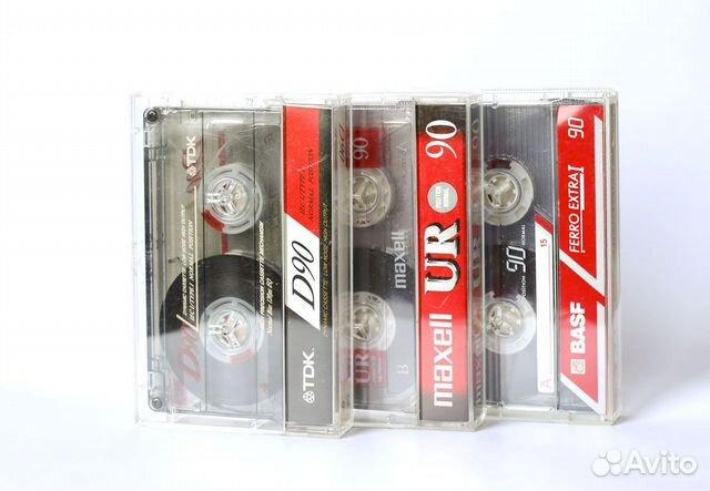 Комплект аудиокассет (3 шт) 89171820780 купить 1