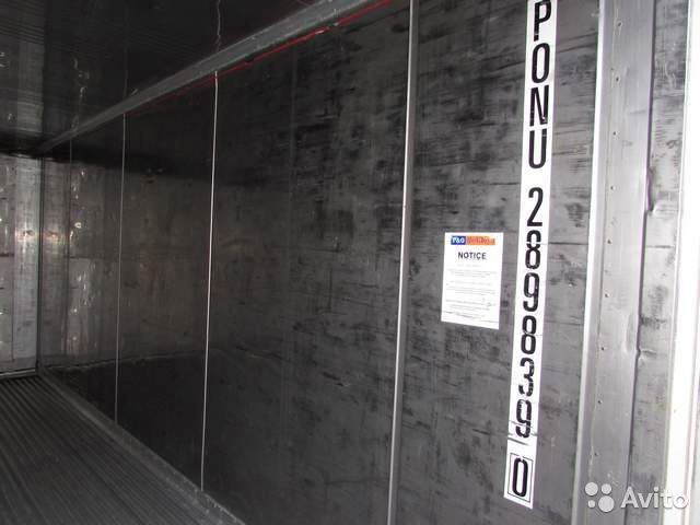 20 feet reefer Carrier, 2002 issue buy 8
