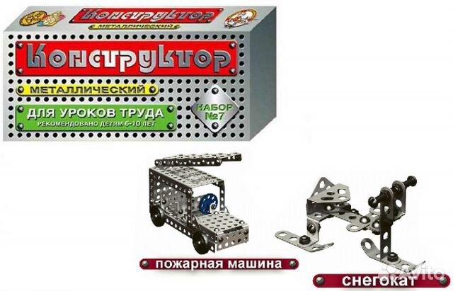 винтовой конструктор металлический