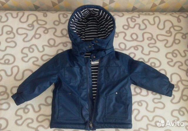 Демисезонная куртка на мальчика 89191415181 купить 1