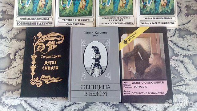 Книги разные спрашивайте доставка пересыл  89003845320 купить 8