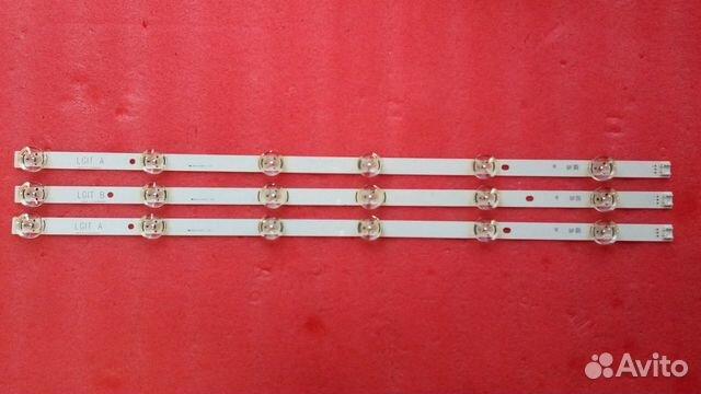 Led подсветка 6916L-1974A комплект